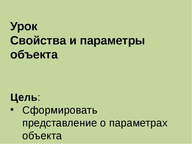 Самостоятельная работа Домашнее задание. Учебник. 6.2 Письменно стр. 69 №5 -...