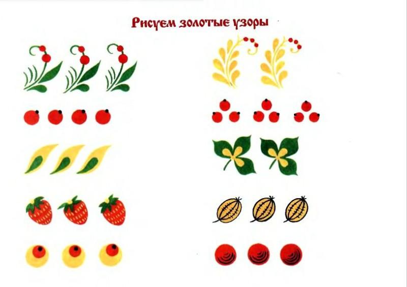 http://i33.fastpic.ru/big/2014/0129/32/a24a4cdeaeb72d8d595eea34e015fd32.jpg