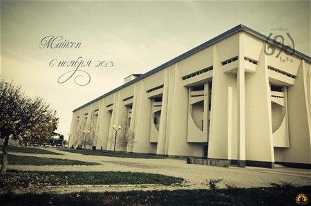 7 июня 2014 года в Государственной филармонии Национальный музей Республики Адыгея открывает выставку, посвященную истории ВЛКСМ Адыгеи