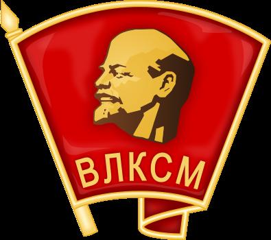 http://upload.wikimedia.org/wikipedia/commons/thumb/3/3e/Komsomol_Emblem.svg/395px-Komsomol_Emblem.svg.png