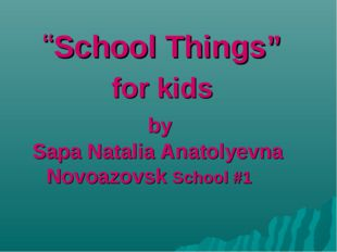 """School Things"" for kids by Sapa Natalia Anatolyevna Novoazovsk School #1"