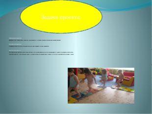 Оздоровительное направление: Приобщать детей к здоровому образу жизни через у