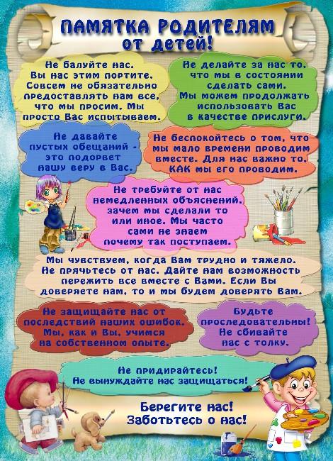 Скачать Лето картинки и стихи для детей 3