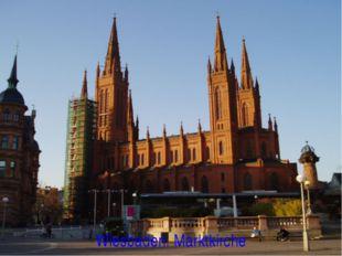 Wiesbaden. Marktkirche