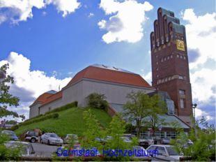 Darmstadt. Hochzeitsturm