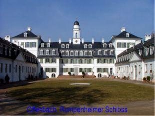 Offenbach. Rumpenheimer Schloss