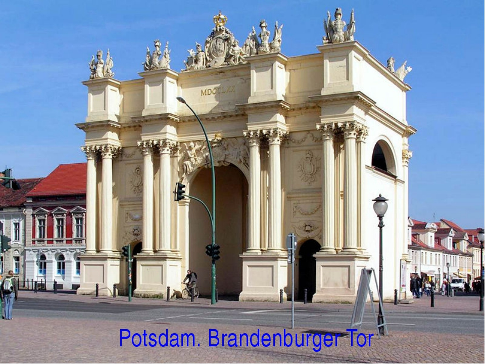 Potsdam. Brandenburger Tor