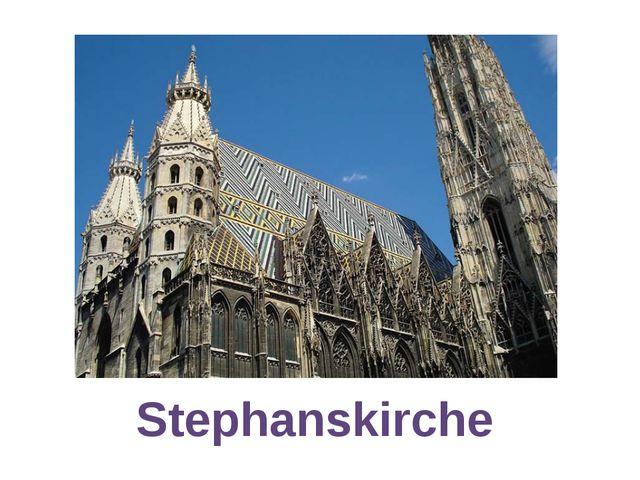 Stephanskirche