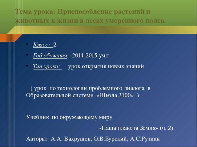 Задания для самостоятельной работы Текст1 Текст2 Зона смешанных ишироколист-в...