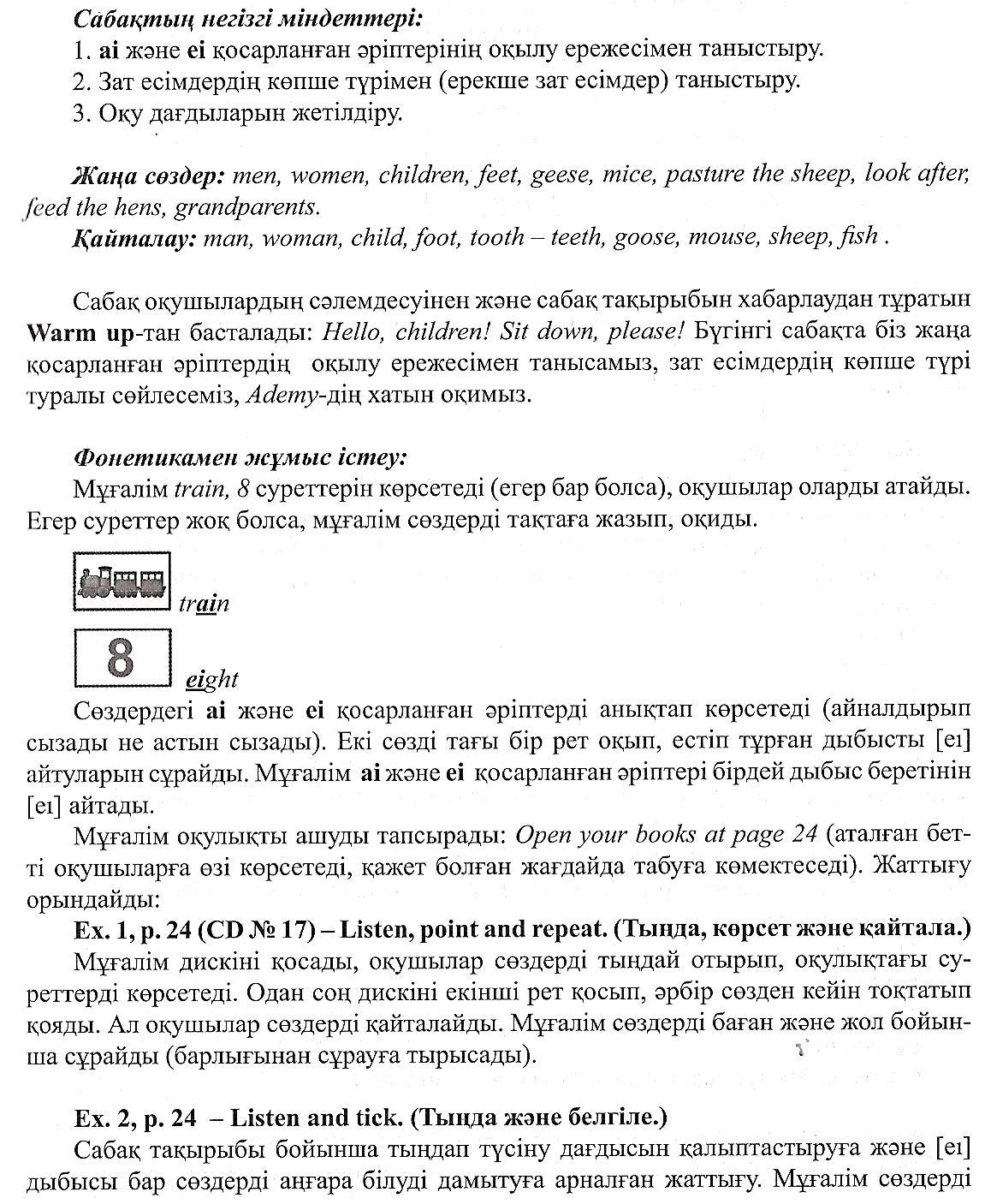 C:\Documents and Settings\User\Local Settings\Temporary Internet Files\Content.Word\сканирование0012.jpg