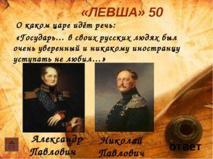 «Василий Тёркин» 10 ответ Какой подзаголовок имеет поэма «Василий Тёркин»? К