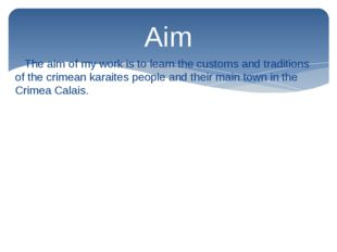 The aim of my work is to learn the customs and traditions of the crimean kar