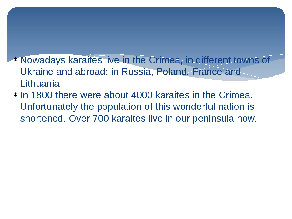 Nowadays karaites live in the Crimea, in different towns of Ukraine and abroa...