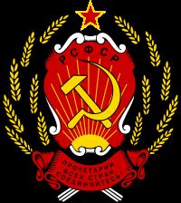 Emblem_of_the_Russian_SFSR.svg.png