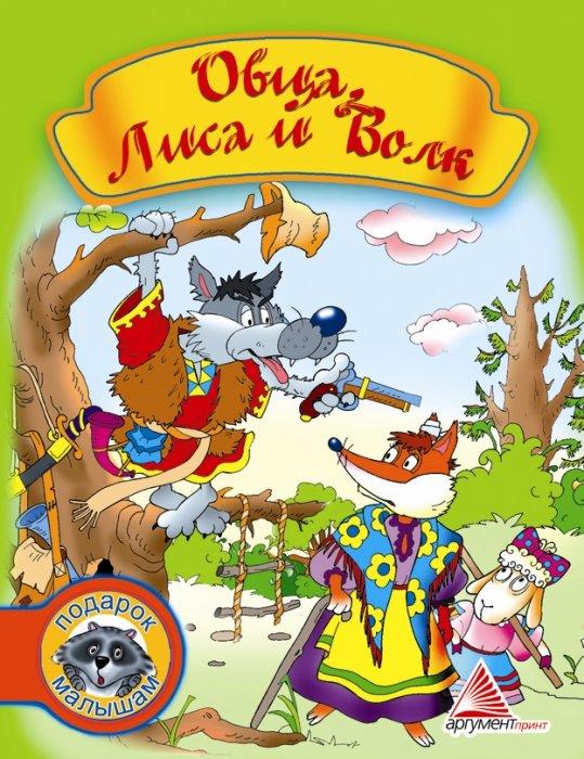 http://vivat-book.com.ua/wa-data/public/shop/products/74/15/1574/images/2205/2205.970x0.jpg