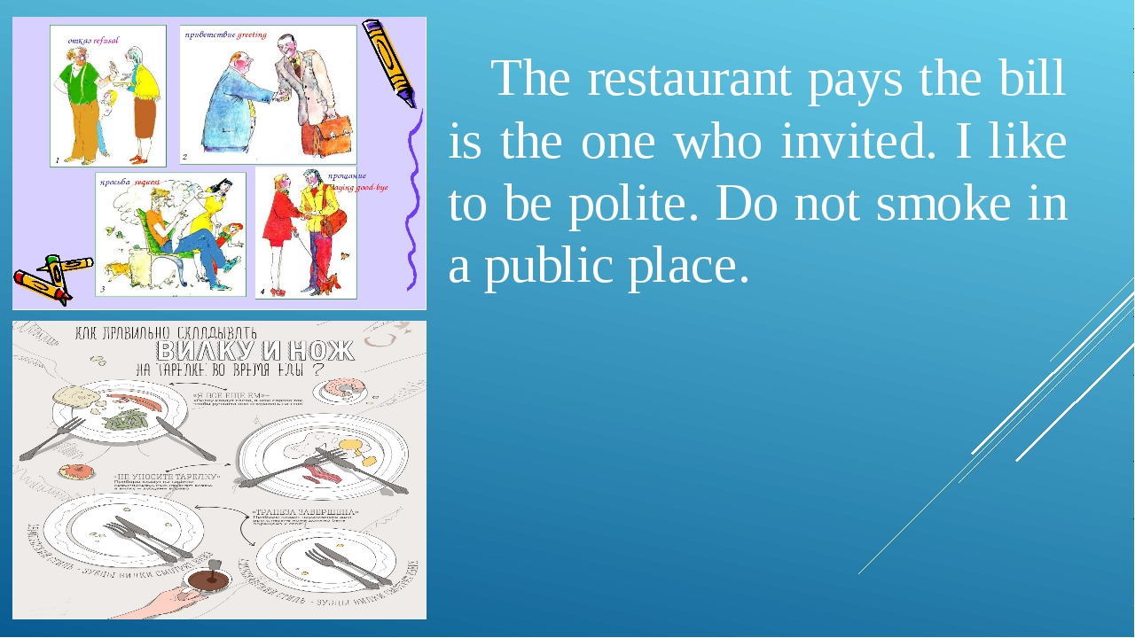 The restaurant pays the bill is the one who invited. I like to be polite. Do...