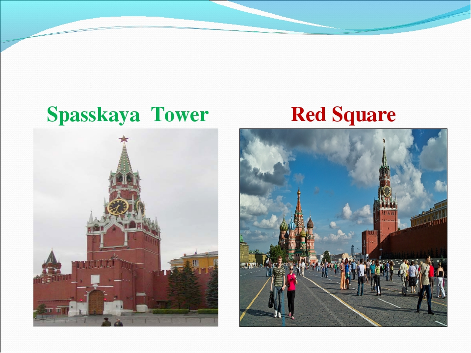 Spasskaya Tower Red Square