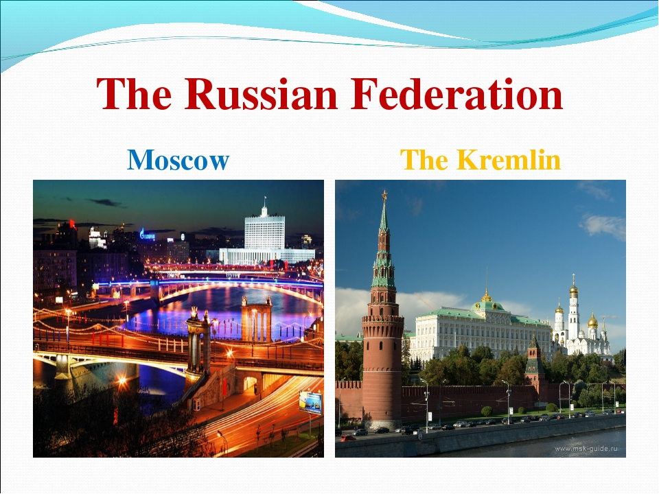 The Russian Federation Moscow The Kremlin