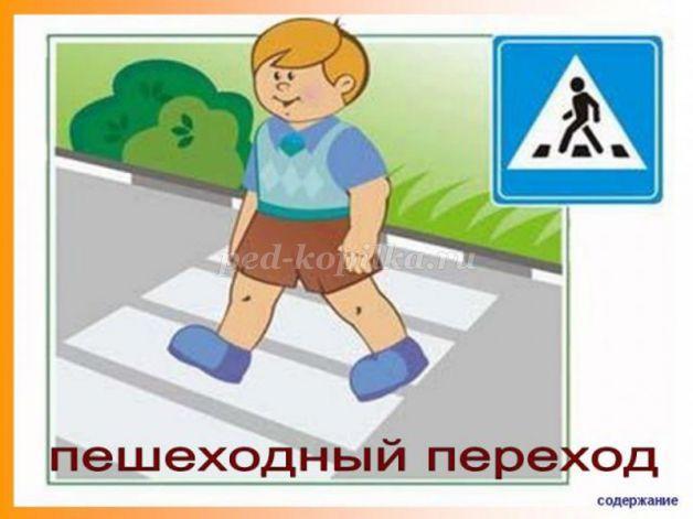 http://ped-kopilka.ru/upload/blogs/7821_1fe57dc5f16eff70787b4e7278f028b0.jpg.jpg