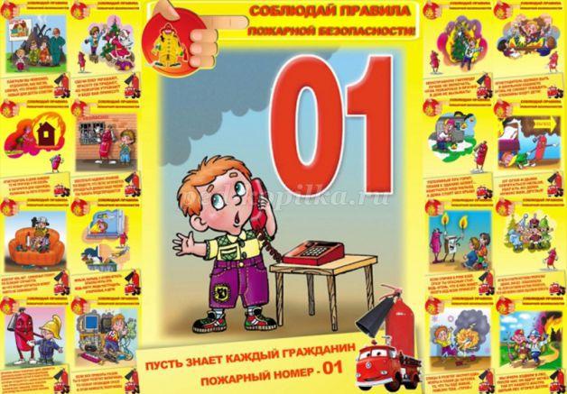 http://ped-kopilka.ru/upload/blogs/7821_12e30e3ff773a71a05f0754e6095189c.jpg.jpg