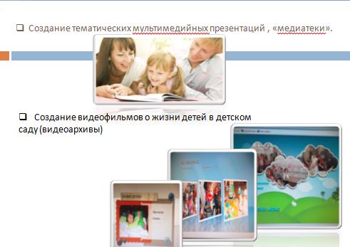 C:\Users\111\Desktop\2015-04-19 20-06-54 Скриншот экрана.png