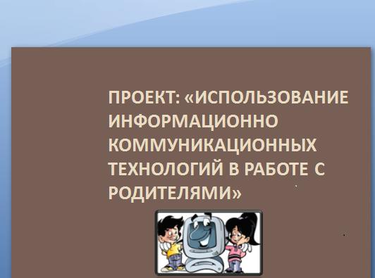 C:\Users\111\Desktop\2015-04-19 19-56-35 Скриншот экрана.png