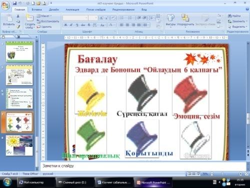 hello_html_m70059a7c.jpg