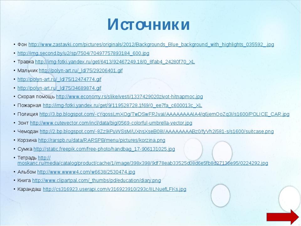 Рыбка http://img0.liveinternet.ru/images/attach/c/8/102/38/102038440_ruybka_2...