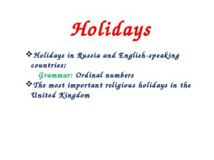 Holidays Holidays in Russia and English-speaking countries; Grammar: Ordinal