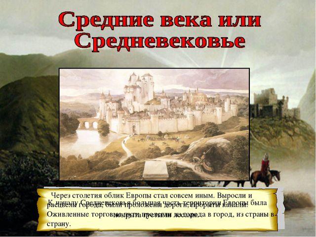 К началу Средневековья большая часть территории Европы была покрыта густыми л...