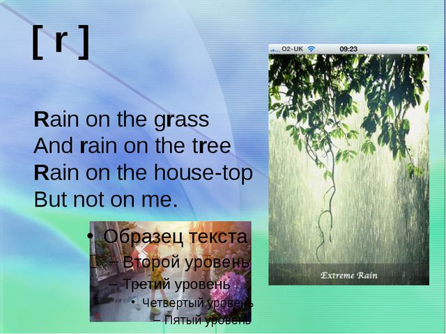 Rain on the grass And rain on the tree Rain on the house-top But not on me....