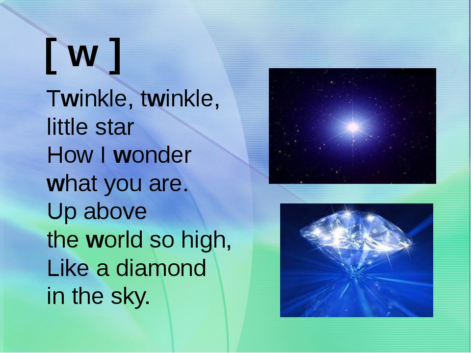 Twinkle, twinkle, little star How I wonder what you are. Up above the world...