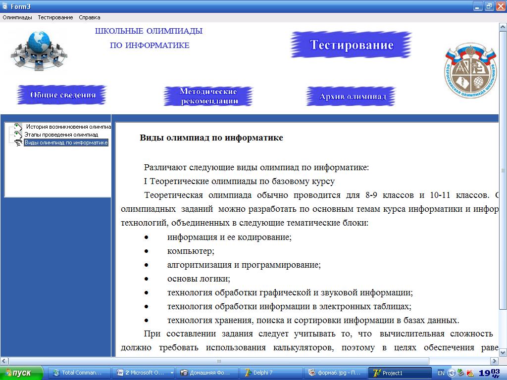 hello_html_c516d5e.png