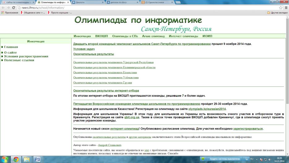 hello_html_e29db8c.png