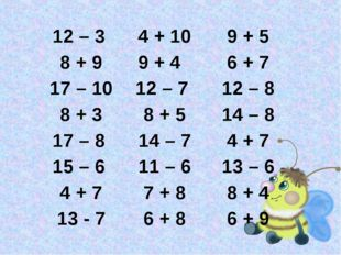 12 – 3 4 + 109 + 5 8 + 99 + 4 6 + 7 17 – 1012 – 7 12 – 8 8 + 38 + 514