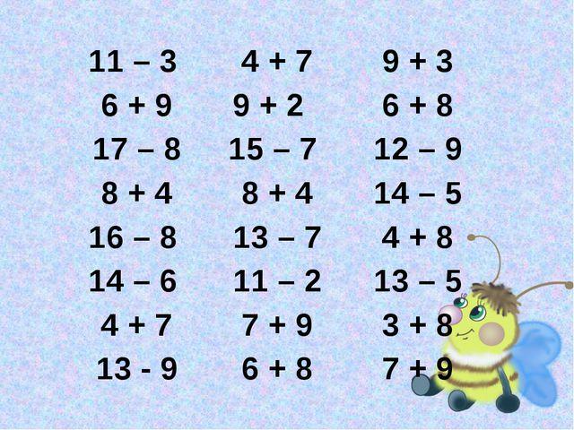 11 – 3 4 + 79 + 3 6 + 99 + 2 6 + 8 17 – 815 – 7 12 – 9 8 + 48 + 414 –...