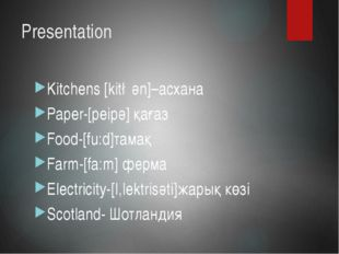 Presentation Kitchens [kit∫әn]–асхана Paper-[peipә] қағаз Food-[fu:d]тамақ Fa
