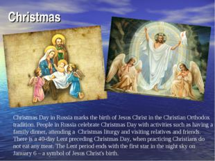 Christmas Christmas Day in Russia marks the birth of Jesus Christ in the Chri