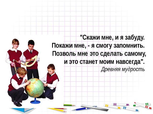 Современные образовательные технологии в начальной школе