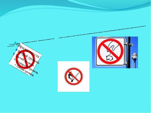 5.В спортивной раздевалке запрещается вставать на подоконники, открывать о...