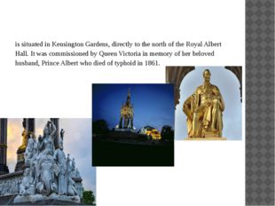 is situated in Kensington Gardens, directly to the north of the Royal Albert