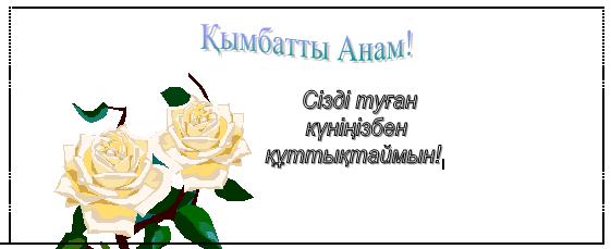 hello_html_6417b845.png