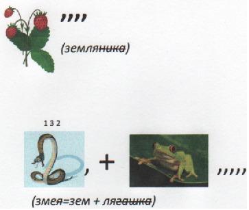 http://otvet.imgsmail.ru/download/65b497a62f27b6456f4c6c2dbe35eb8c_i-1.jpg