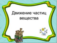 hello_html_79515bc8.png