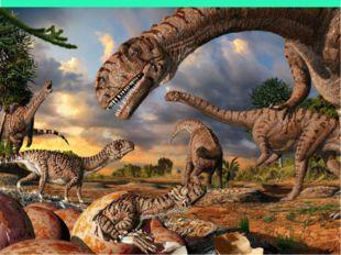 Динозавры Брахиозавр Тираннозавр Игуанодон Анкилозавр Стегозавр Трицератопс П
