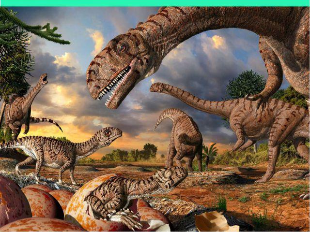 Динозавры Брахиозавр Тираннозавр Игуанодон Анкилозавр Стегозавр Трицератопс П...