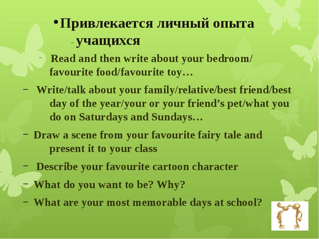 Read and then write about your bedroom/ favourite food/favourite toy… Write/...