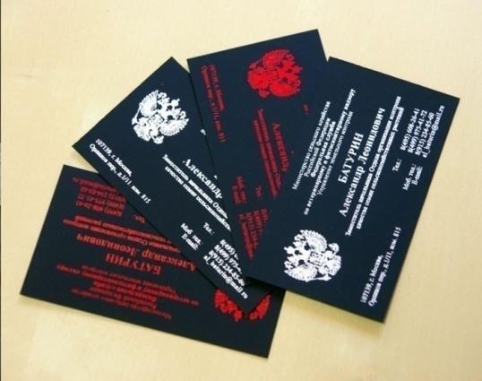 Как перевести визитки на английский