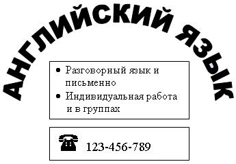 hello_html_20b8e96e.png