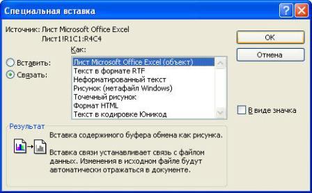 hello_html_436a1779.jpg